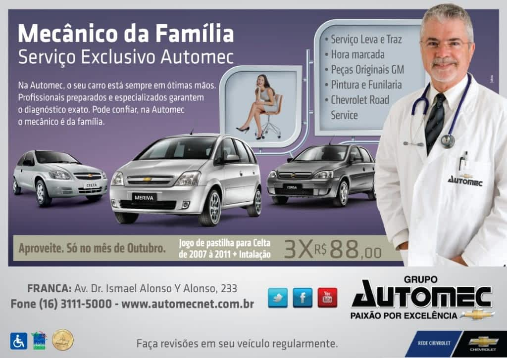 Email-mkt-automec-01-1-1024x724